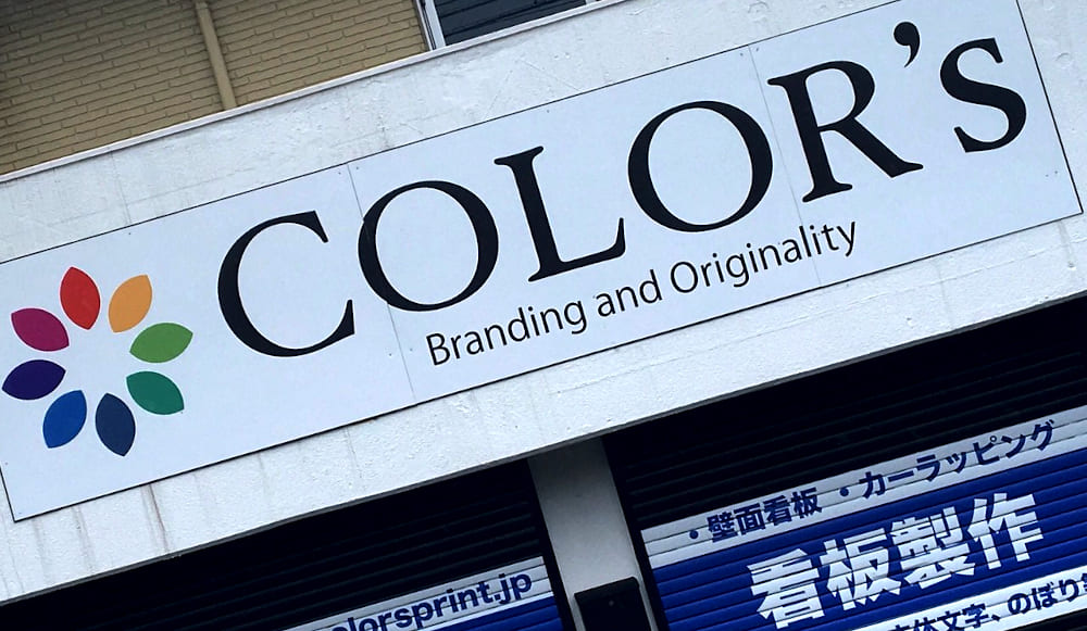 COLOR's店舗看板